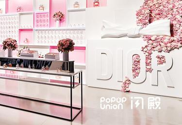 Dior 爱与玫瑰