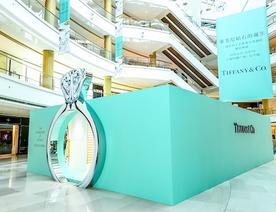 蒂芙尼 钻石的诞生