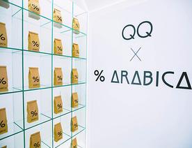 QQ20周年主题展览
