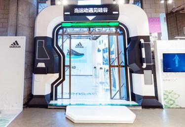 当运动遇见硅谷adidas Alphaedge