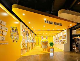 Kakao Friends Pop-Up Store