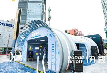 COLMO x 苏宁 洗衣机子母太空舱