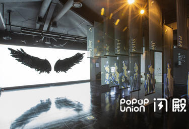 BTS POP-UP : MAP OF THE SOUL