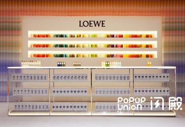 LOEWE罗意威香氛 #loeweartbox# 限时体验店