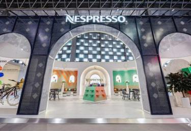 Nespresso限时咖啡馆