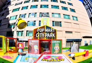 POPMART X apm 城市开箱全国首展