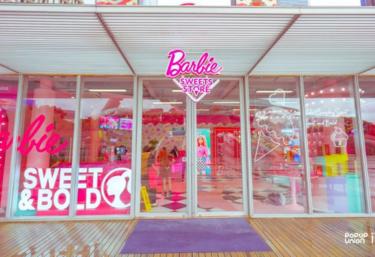 芭比甜甜屋