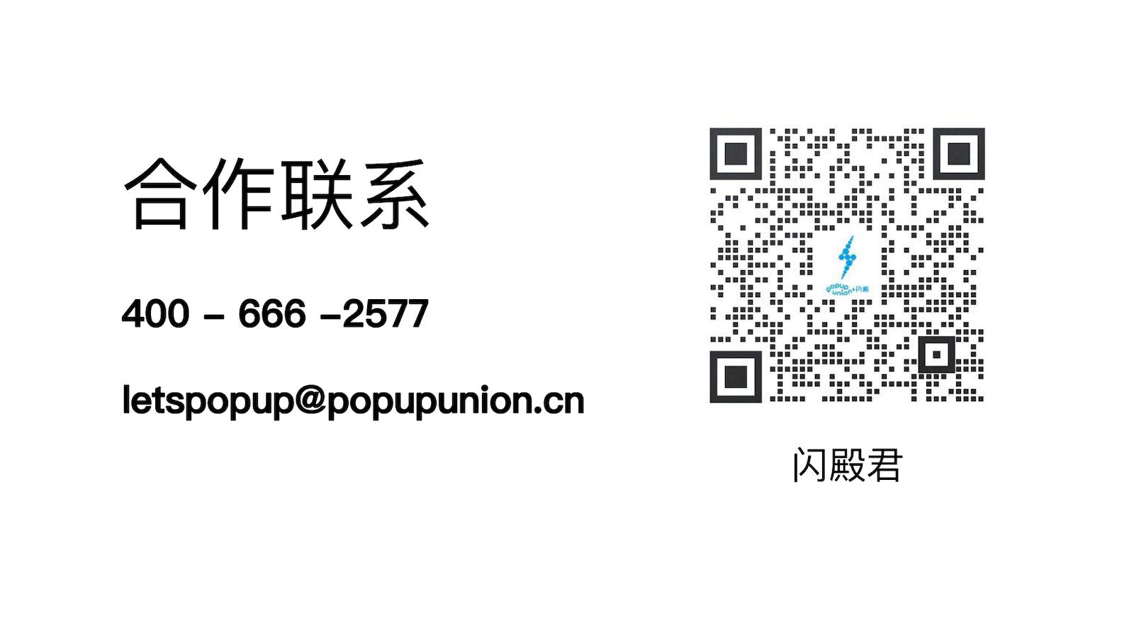 日本市场营销策略服务内容介绍_22.png