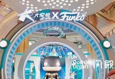 "Funko""超能FUN研究所""快闪展"