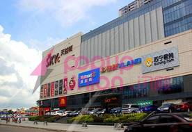惠州市天益城购物中心
