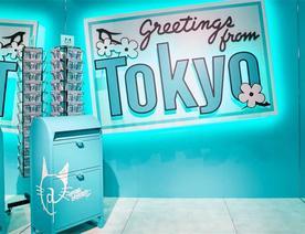 Tiffany&Co. @ 喵街