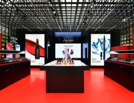 Shiseido资生堂